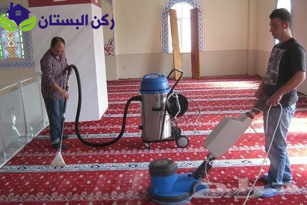 شركة تنظيف منازل بالمدينه المنوره