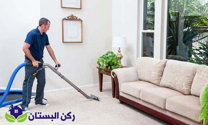 تنظيف شقق بالمدينه المنورة