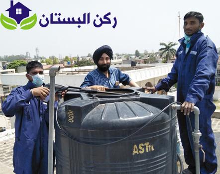 شركة تنظيف خزانات بالمدينه المنوره