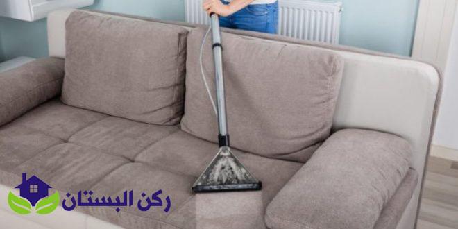 شركة تنظيف كنب بالمدينه المنوره