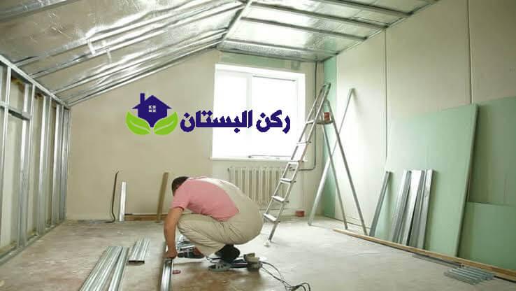 معلم جبس بورد بالمدينة المنورة