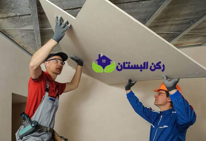 عامل تنسيق حدائق بالمدينة المنورة