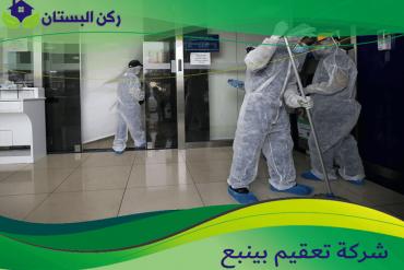 شركة لحام خزانات فيبر جلاس بالمدينة المنورة
